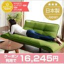 ◆9/27迄 2,000円OFFクーポン配布中◆ 17色×脚...