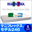 magniflex   single   MODEL 246  []smtb-F SALERCP(//////)