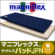 magniflex     JPN  []smtb-F SALERCP(////)