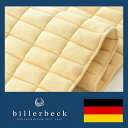 【送料無料】【ビラベック】羊毛ベッドパッド キングサイズ180×200cm(インテリア 寝具 フ