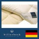 【送料無料】【billerbeck(ビラベック)】ボゥルフ羊毛敷きふとんキングサイズ(180×200cm