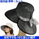 UVカット 炎天下でも10℃涼しい 涼かちゃん たためるハットワイドメッシュ ペイズリー 熱中症対策 紫外線 農作業 帽子 オシャレな作業帽子 外せるケープ付帽子