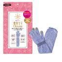 農業女子グローブ 手袋 997 ブルー UVカット率96% スマホ操作OK [M便 1/2]