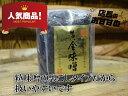 (県産)黄金味噌(赤)500g 赤味噌 国産大豆 天然醸造 発酵食品 健康食 長期熟成 無