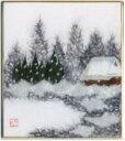 スタンド付き小色紙 日本画 季節 四季折々のちぎり絵 貼り絵シリーズ 冬景色