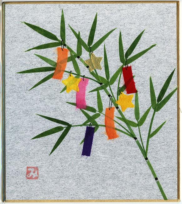 スタンド付き小色紙 日本図画 季節・四季折々のちぎり絵・貼り絵シリーズ 7月7日 七夕 笹に願いをのせて☆.。.:*・゜☆.。.:*・゜☆.。.:*・゜☆.。.:*・゜☆ 〈7月の風景 日本の夏の風景 たなばた 七夕飾り〉