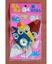 伝統玩具 おもちゃ 郷土玩具、金魚型紙風船(小) 赤、青、黄の3枚入りです。 〈紙ふうせん かみふうせんきんぎょ カミフウセンキンギョ 昭和のおもちゃ 昔のおも...