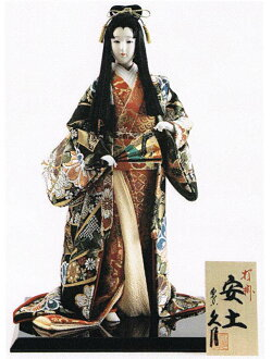 HISA 作日本娃娃 (形尾山) 號 10 uchikake 和服日本娃娃 (尚志、 日本木偶傳統產品日本娃娃娃娃娃娃日本小雕像、 文化和傳統的工藝品,什麼都沒有的項表單傳統但從國外和外國的紀念品和禮品的傀儡內政日本日本紀念品)