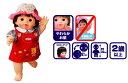 楽しく遊べる玩具・着せ替え人形 やわらかお肌の女の子だもんぽ...