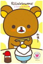 ジグソーパズル アニメーション・漫画パズルシリーズ 趣味のパズル リラックマ・Rilakkuma ジグソーパズル ミニパズル150ピース 【I Love Ril...