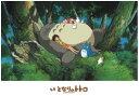 アニメーションジグソーパズルシリーズ 趣味のパズル スタジオジブリシリーズ ジグソーパズル 500ピース 【となりのトトロ トトロとおひるね】 〈Studio Ghibli My Neighbor Totoro jigsaw puzzle 玩具 おもちゃ となりのトトロ パズル スタジオジブリ〉