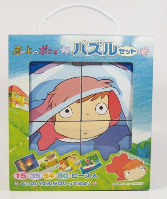 アニメーションジグソーパズルシリーズ 趣味のパズル スタジオジブリシリーズ ジグソーパズル…...:suzukatu:10017632