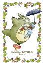 アニメーションジグソーパズルシリーズ 趣味のパズル スタジオジブリシリーズ ジグソーパズル ミニパズル150ピース 【となりのトトロ..