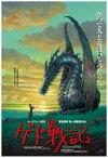 アニメーションジグソーパズルシリーズ 趣味のパズル スタジオジブリシリーズ ジグソーパズル ミニパズル150ピース 【作品ポスターコレクション ゲド戦記】 〈Studio Ghibli Tales From Earthsea jigsaw puzzle 玩具 おもちゃ 150P知育パズル〉