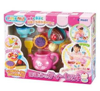 趣味玩具玩具浴 & 房間玩具 kaecha 哦! 神奇茶 [排序扮演玩店兒童嬰兒沐浴玩具孩子玩具孩子們的玩具玩具嗎?