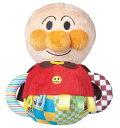 玩具 楽しく遊べるおもちゃ・ベビー向けおもちゃ ベビラボシリーズ それいけ!アンパンマン 2WAYラトルローリー 〈子供用 子ども 幼児用 赤ちゃん用 あかちゃん 乳児 ベビーグッズ ベビートイ ベビーカー あんぱんまん らとる 知育玩具〉
