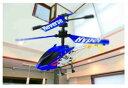 ホビーラジコン 趣味の玩具・模型 RC ジャイロマスターシリーズ JSH3006-BL 3CH赤外線ヘリ ハイパーリバース ジャイロセンサー搭載 〈R/C 赤外線ヘリコプター 無線操縦ヘリコプター ラジコンヘリコプター ラジオコントロールヘリコプター おもちゃ〉