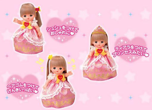 xxx dolls Free kisekae