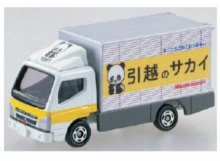楽しく遊べるおもちゃ・玩具トラックコレクションカーコレクショントミカNo29三菱ふそうキャンター引越