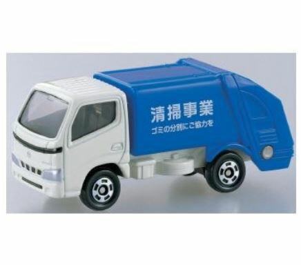 楽しく遊べるおもちゃ・玩具トラックコレクションカーコレクショントミカNo45トヨタダイナ清掃車〈趣味