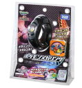 楽しく遊べるおもちゃ・玩具 ポケットモンスターXY ポケモントレーナー必須玩具! ポケモンメガリング