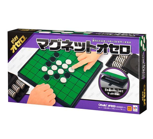 玩具 楽しく遊べるおもちゃ 折りたたみボードのベストセラーオセロ! マグネットオセロ 〈子…...:suzukatu:10025662