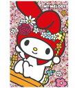 アニメーションジグソーパズル 趣味のパズル サンリオシリーズ 300ピース 【33-100 マイメロディのアニバーサリー】 〈Sanrio ...