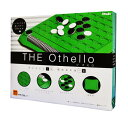 玩具 楽しく遊べるおもちゃ スタイリッシュな多面構造ボディ、新デザインのオセロ! THE Othello -ジ オセロ- 〈子供用 子ども こどものおもちゃ 幼児 おせろ リバーシ テーブルゲーム パーティーゲーム ボードゲーム 通販〉