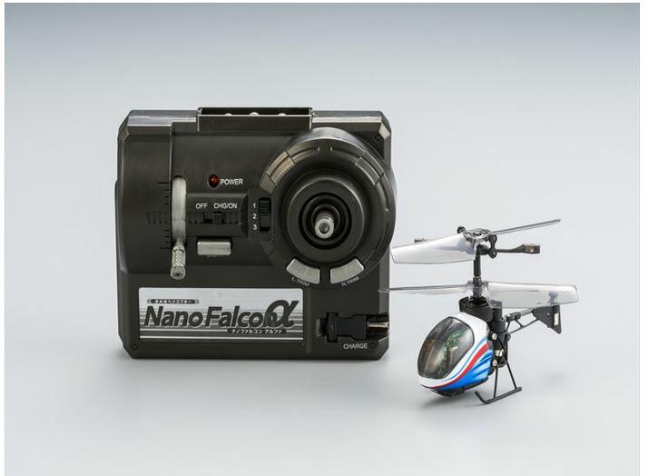 ホビーラジコン趣味の玩具・模型カーコレクションRC赤外線ヘリコプターナノファルコンアルファメタリック