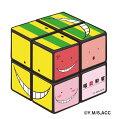 玩具 楽しく遊べるおもちゃ Rubik's Cube 暗殺教室 殺せんせーのルービックキューブ ルー