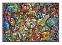 アニメーションジグソーパズルシリーズ 趣味のパズル ディズニーシリーズ ステンドアートジグソー1000ピースパズル 【DS-1000-764 オールスター ステンドグラス 〈ステンドアート〉】 〈Disney jigsaw puzzle 玩具 おもちゃ 1000ピース知育〉