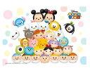 アニメーションジグソーパズルシリーズ 趣味のパズル ディズニーシリーズ 300ピースパズル 【D-300-270 「TSUM TSUM」-だいすき!-】 〈Disney jigsaw puzzle 玩具 おもちゃ ディズニーツムツム つむつむ 300ピース知育〉