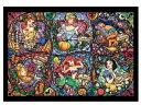アニメーションジグソーパズルシリーズ 趣味のパズル ディズニーシリーズ ステンドアートジグソー&ぎゅっとサイズ 500ピースパズル 【DSG-500-419 ブリリアント プリンセス】 〈Disney jigsaw puzzle 玩具 おもちゃ 500ピース知育〉