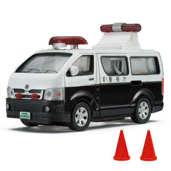 緊急車両コレクションミニカー趣味の玩具・模型警察車両警視庁パトカーワンボックスパトロールカートヨタハ