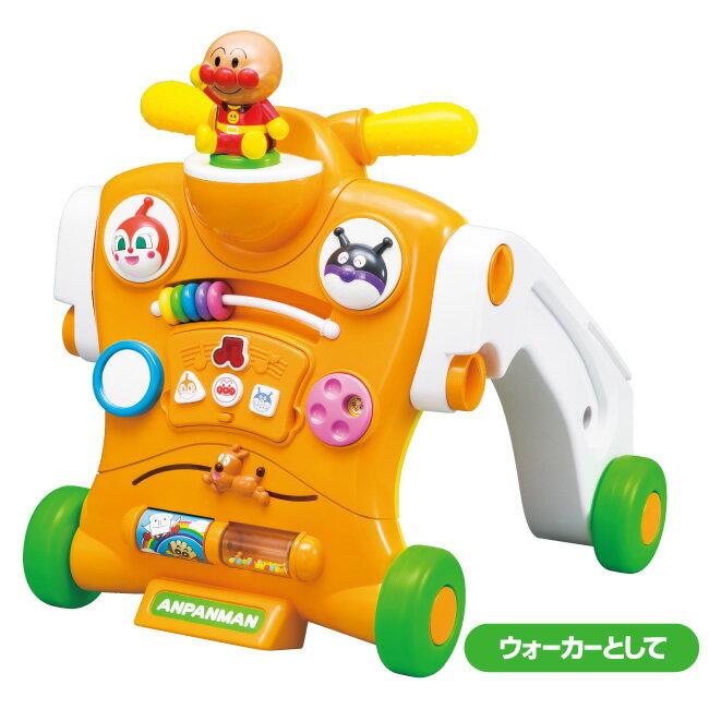 玩具 おもちゃ アンパンマン 乗って押して楽しい変身ウォーカー へんしんウォーカー カタカタ 〈子供用 子ども用 幼児用 赤ちゃん あかちゃん かたかた 押し車 カート ベビーグッズ ばいきんまん ドキンちゃん〉
