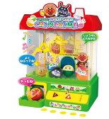 玩具 楽しく遊べるおもちゃ・ゲーム それいけ!アンパンマン アンパンマン NEWわくわくどきどきクレーンキャッチャーゲーム 〈子供用 子ども こども 幼児用 あんぱんまん メロンパンナちゃん カプセルキャッチャー UFOキャッチャー 通販〉