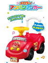 乗用玩具 おもちゃ アガツマ NEWメロディ 足けり乗用アンパンマンカー 〈子供用 こども 幼児用 ...