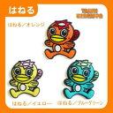 岐阜県多治見市 ペタッと、うながっぱ マグネット磁石 はねる/オレンジ ゆるキャラ ※本ページは「はねる/オレンジ」のみの販売です。 〈玩具 おもちゃ じしゃく ゆるきゃら たじみし 通販〉