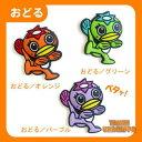 岐阜県多治見市 ペタッと、うながっぱ マグネット磁石 おどる/オレンジ ゆるキャラ ※本ページは「おどる/オレンジ」のみの販売です。 〈玩具 おもちゃ じしゃく ゆるきゃら たじみし 通販〉