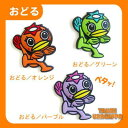 岐阜県多治見市 ペタッと、うながっぱ マグネット磁石 おどる/パープル ゆるキャラ ※本ページは「おどる/パープル」のみの販売です。 〈玩具 おもちゃ じしゃく ゆるきゃら たじみし 通販〉
