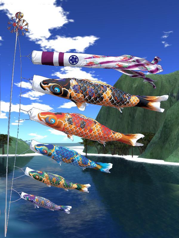 Tokunaga streamers made presenting hand-dyed Yuzen, carp crepe Kyoto Nishiki-8 m 7pcs Koi banners