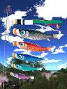 送料無料 徳永鯉のぼり作 古典鯉幟 【夢はるか】 黒鯉 2m...