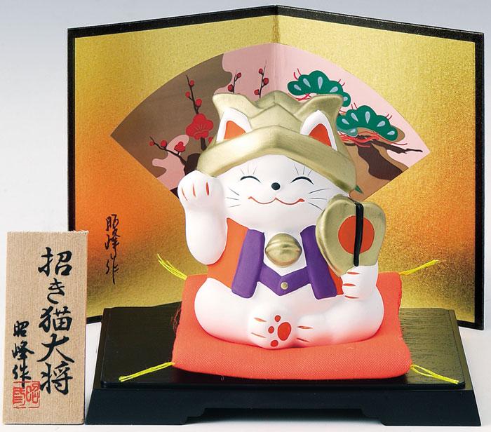陶器製 五月人形 5月人形 端午の節句 子供の日 5月5日 招き猫大将飾り 〈まねきねこ 若大将飾り ネコの節句人形 陶器の置物・お飾り〉