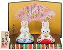 昭峰作 白磁器製 雛人形 白磁ジルコニアうさぎ夫婦雛飾り 屏風・お盆・木札付きです。 お人形にキュービックジルコニアをお付けしました! 〈ウサギのひな人形 兎お雛様 兔おひなさま 動物・どうぶつのおひなさま 女の子の日 兎親王飾り 2人飾りびな〉