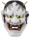 楽天人形の鈴勝陶器製 能面 吉祥面 三号 【般若・はんにゃ】 Noh mask 〈海外旅行・外国人へのお土産・プレゼントにも人気です。 陶器製品 日本の伝統品 日本の伝統工芸品 日本の伝統文化 仮面 能面 お面 おめん のうめん きっしょうめん 人形の鈴勝(すずかつ)通販〉