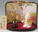 陶器製 四季の行事 収穫の季節 秋祭り みのりの秋ウサギ・兎・うさぎ 〈和の置物・インテリア 季節の