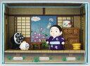 昭和の家・四季物語り 夏の小箱 〈季節の置物 和のインテリア 通販〉