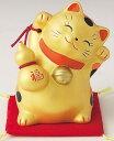 楽天人形の鈴勝開運招福の縁起物、笑う門には福来る! 陶器製 千成福瓢箪(ひょうたん)持ち 金運・財福招き猫 ネコ高さ10.5cm Beckoning Cat Welcoming Cat Lucky Cat Fortune Cat 〈海外旅行・外国旅行へのお土産・おみやげ・贈り物・ギフト・プレゼントにも〉