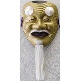 陶器製 能面 吉祥面 【翁】 Noh mask 〈海外・外国へのお土産・プレゼントにも人気です。 日本の伝統品 お面 のうめん 通販〉