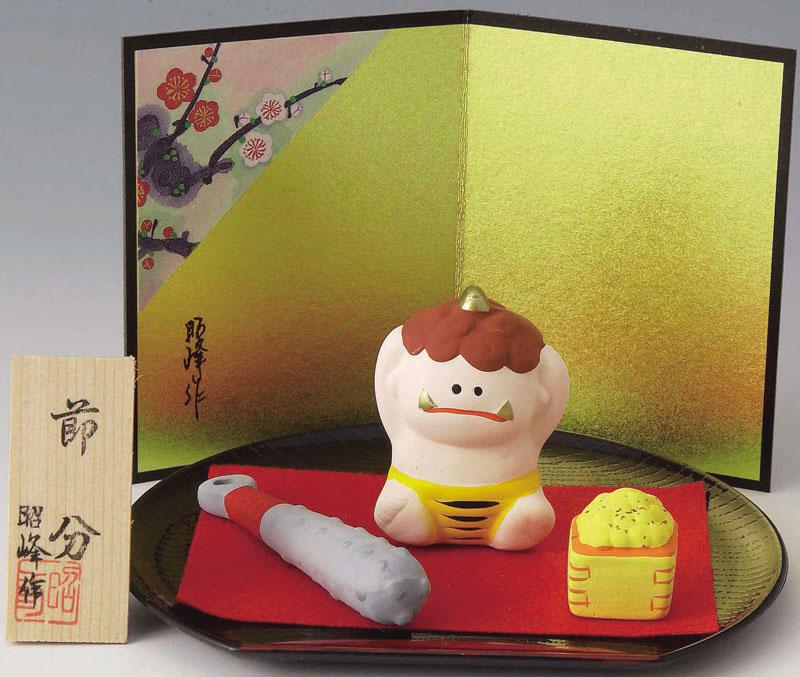 陶器製 四季の行事 節分鬼っ子 せつぶん 節分の置物 節分のお飾り お写真に写っているもの…...:suzukatu:10005811